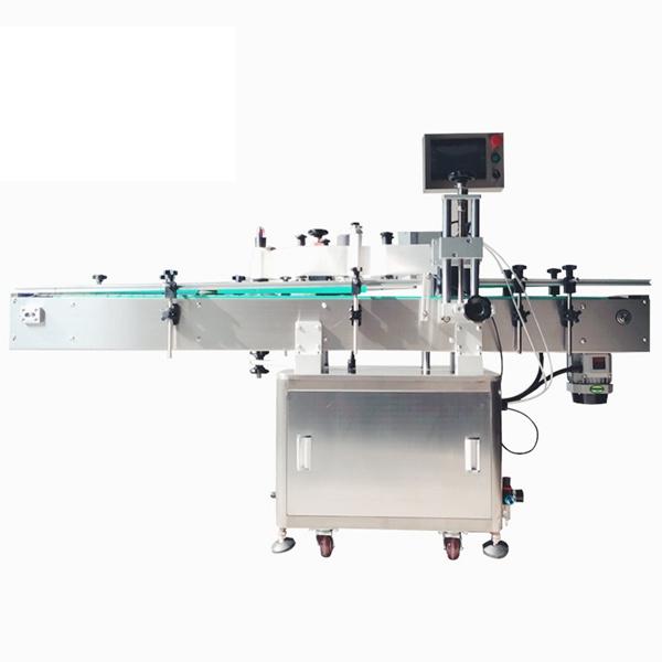 Machine à étiquettes automatique auto-adhésive cosmétique d'autocollant pour des bouteilles d'animal familier