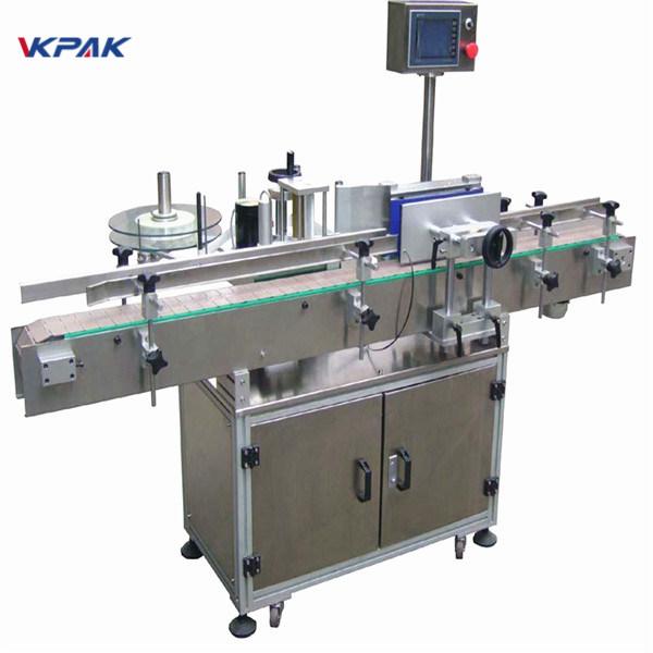 Machine à étiqueter adaptée aux besoins du client d'autocollant de bouteille de bière 220V 20-200 PCs par minute