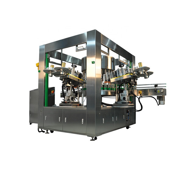Équipement de machine d'étiquetage d'autocollant rotatif de bouteille efficace