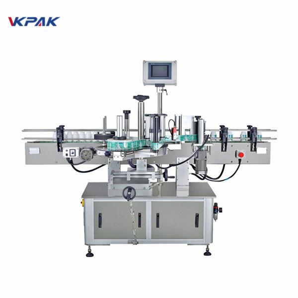 Machine d'étiquetage automatique de bouteilles rondes auto-adhésives de tuyau de flacon
