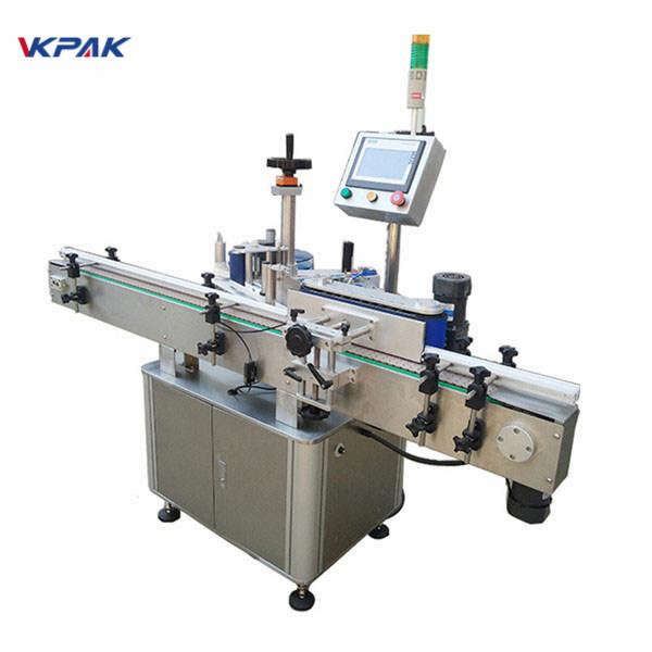 Machine à étiqueter de bouteille ronde à grande vitesse de marquage pour le lait et le jus automatiques