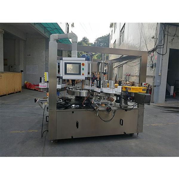 Machine à étiquettes rotative à grande vitesse d'autocollant avec la ceinture d'options de machine de remplissage