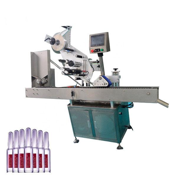 Machine à étiquettes automatique de fiole de cosmétiques d'économie de Sus304 de contrôle intelligent
