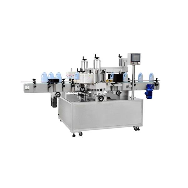 Machine d'étiquetage de bouteilles carrées multifonction