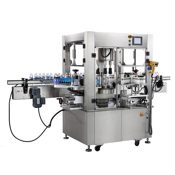 Épaisseur rotatoire d'équipement de machine d'étiquetage d'autocollant de bouteille ronde