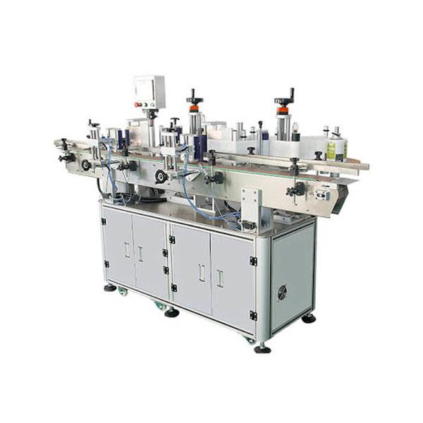Machine à étiquettes cosmétique d'autocollant de bouteille de shampooing longueur de conteneur de 30-100 millimètres