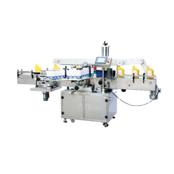Machine à étiqueter automatique de bouteille ronde de bière de Siemens Plc