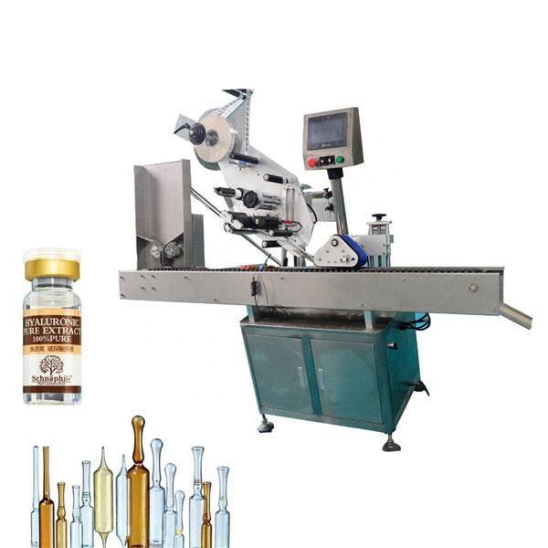 Petite machine à étiquettes ronde d'autocollant de fiole de bouteille pour la bouteille 10ml