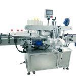 Machine d'étiquetage de bouteilles carrées