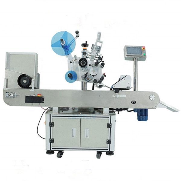 Machine à étiqueter industrielle de fiole pour les bouteilles liquides orales