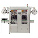 Machine d'étiquetage de manchon rétractable à l'eau