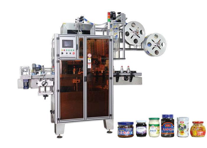 Rendement élevé automatique de machine à étiquettes de douille de rétrécissement d'ANIMAL FAMILIER pour des goulots d'étranglement