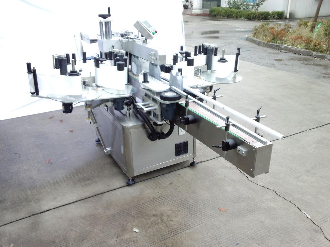 Machine à étiquettes automatique à deux autocollants latéraux avec l'avant et l'arrière