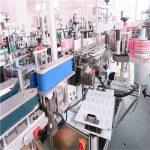 Applicateur automatique 5000-8000 B / H d'étiquette de machine à étiqueter de bouteille carrée de la CE