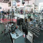 Machine à étiqueter automatique de bouteille en verre 350ML 190mm de taille maximum
