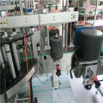 Machine à étiqueter automatique de bouteille en verre pour la bouteille en verre de vin de l'Australie / Chili