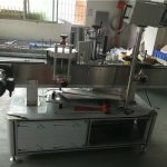 Condition adaptée aux besoins du client par machine à étiquettes ovale de bouteille d'autocollant auto-adhésif