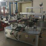 Machine à étiquettes ovale de bouteille de deux têtes pour la bouteille ovale dans l'industrie chimique