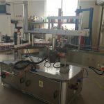 Machine à étiqueter ovale adhésive 5000B / H - 8000B / H