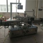 Machine d'étiquetage de bouteilles en plastique pour produits chimiques