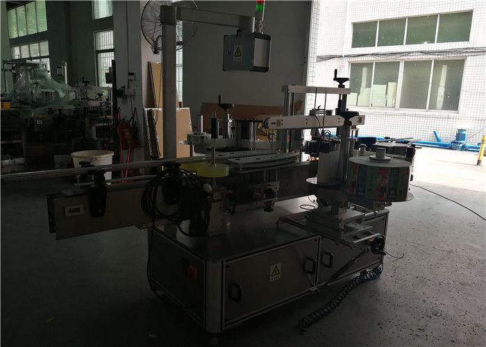 Machine à étiquettes double face ronde / carrée / plate pour bouteilles en plastique