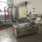 La machine à étiqueter de bouteille carrée complètement automatique s'enroule autour pour 3000-5000b / H