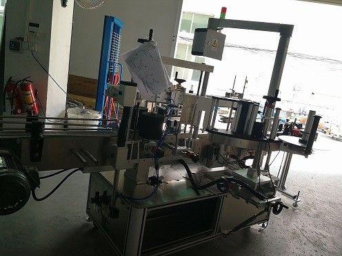 Double précision automatique de machine à étiqueter d'autocollant de côté