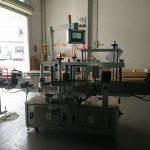 Machine à étiqueter de bouteille carrée de deux côtés de haute précision 50HZ