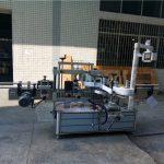 Bouteille carrée complètement automatique étiquetant la capacité des machines 4000-8000 B / H
