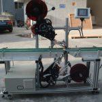 Machine à étiqueter supérieure de rendement élevé avec le convoyeur à bande fendue